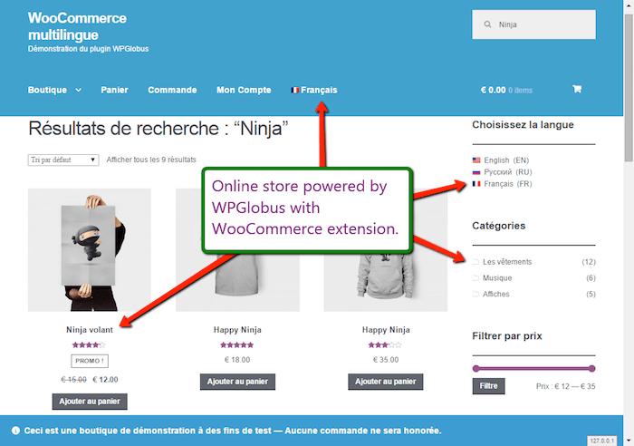 WPGlobus Multilingual Plugin