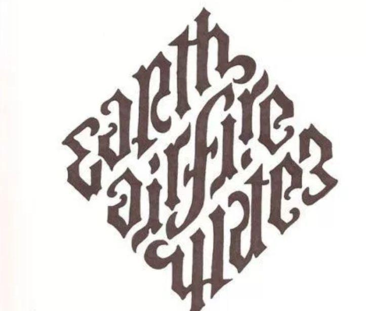 Ambigram by Radical Edward