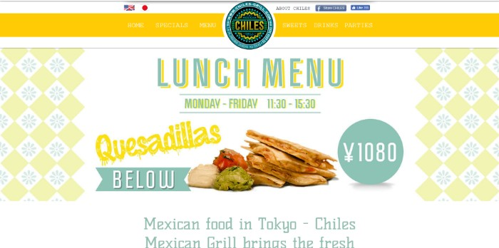 Restaurant Wix Site Example