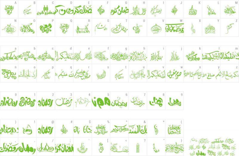 Arasy Ramadan 2
