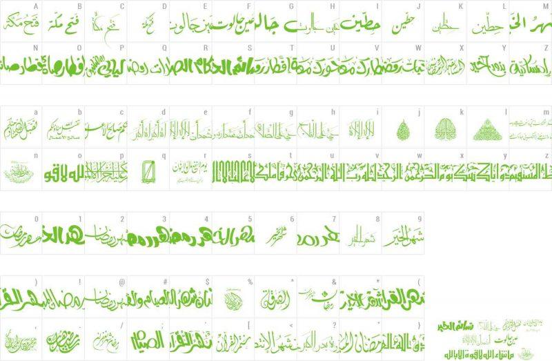 Ara Sym Ramadan 3