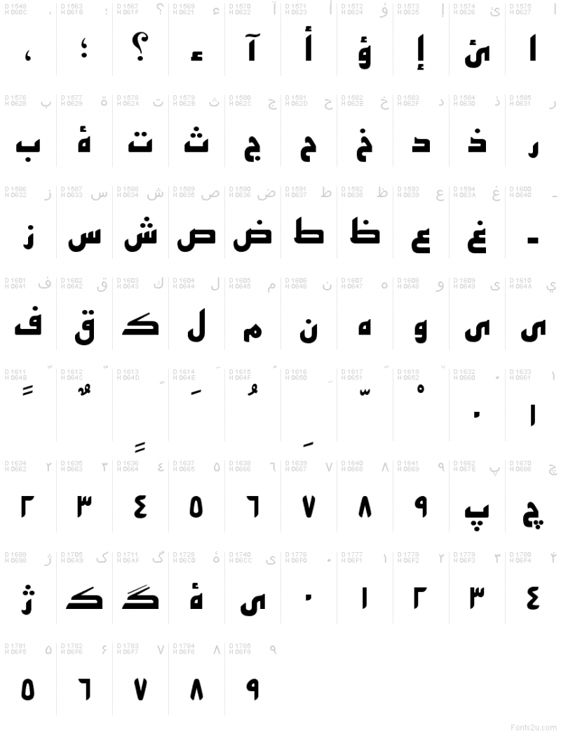 100 Best Arabic Fonts for Designers 2019