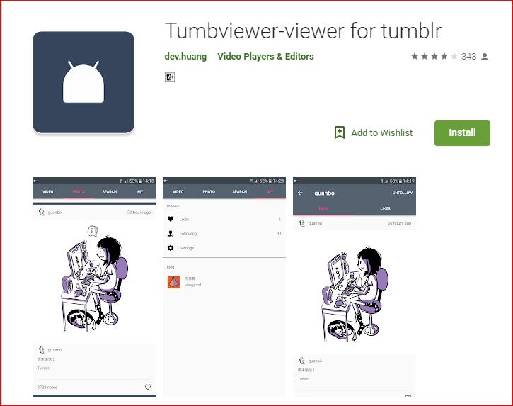 Tumbviewer App